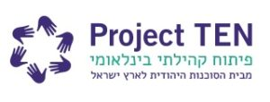 Project TEN Logo